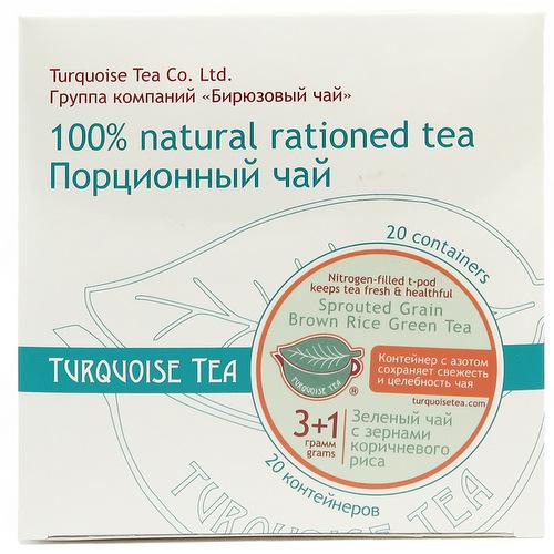 Порционный зелёный чай с зёрнами коричневого риса