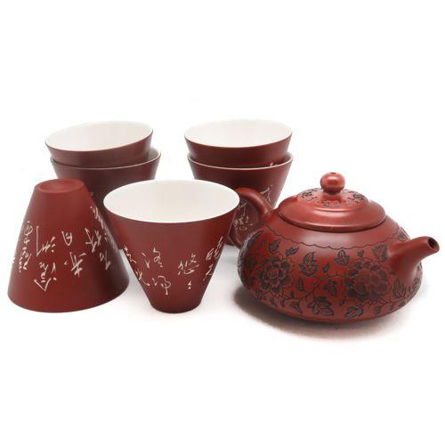 Набор для чаепитий «Стихи и цветы»