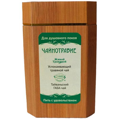 Чайнотравие «Приятная истома», 75 грамм