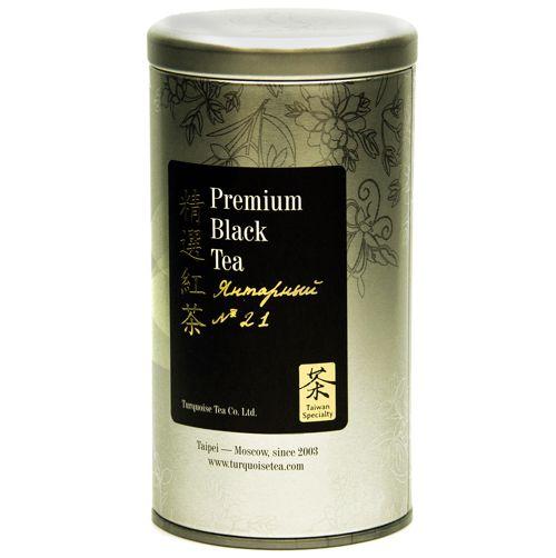 Чёрный чай Тайваньский 21 «Янтарный»