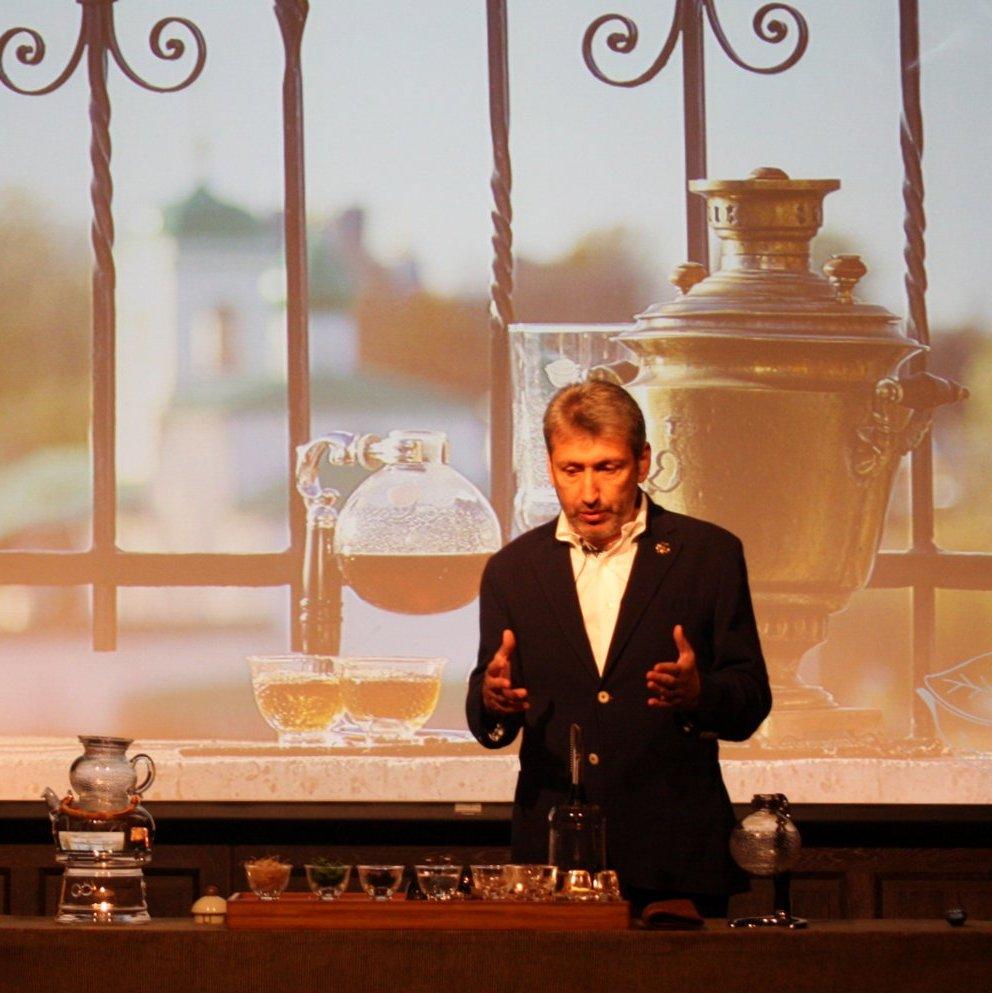Сертификат на семинар «Приготовление чая и купажей в сифоне»
