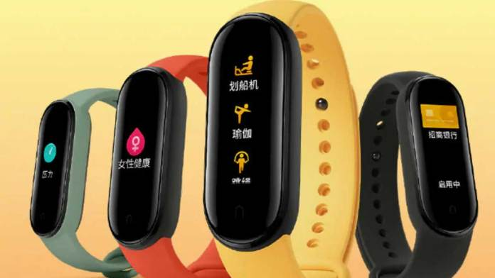 Deal of the day: Bumper offer! Get Mi Band 5 at just Rs 299: How to get the deal