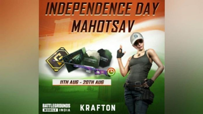 Battlegrounds Mobile India Independence Day Mahotsav event: How to get free AWM skin, tokens