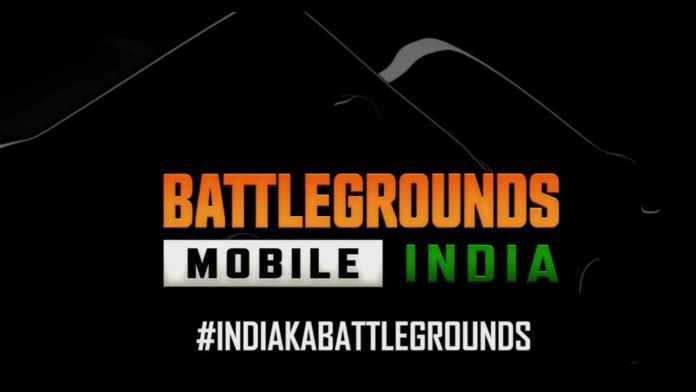 Official! Krafton confirms Battlegrounds Mobile India (BGMI) iOS release