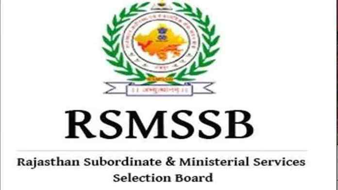 How to download RSMSSB admit card 2021: Check the direct link here