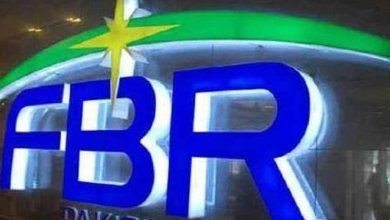 FBR withdraws increase in turnover tax on flour mills