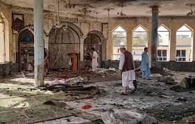 افغانستانمسجد میں بم دھماکہ ، 33 افراد ہلاک