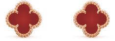 Van Cleef & Arpels earrings Van Cleef & Arpels, $2,580