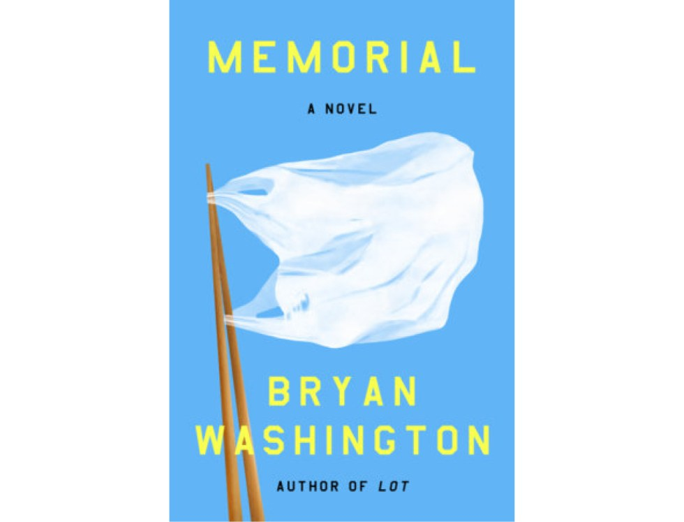 <em>Memorial</em> by Bryan Washington