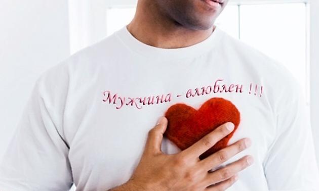 flirteaza cu o femeie casatorita