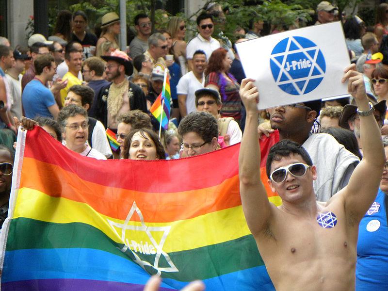 Jewish LGBT pride