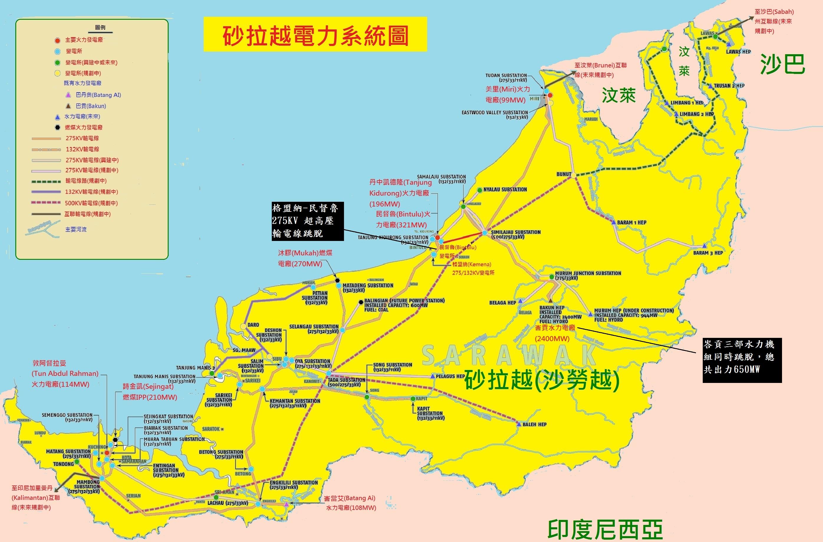 2013-6-27馬來西亞砂拉越(Sarawak)州大停電   Gordoncheng's Blog
