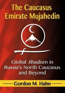 CE Mujahedin Book Cover