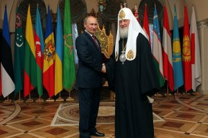 photo Putin and Patriarch Kirill