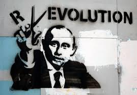 photo Putin balancer