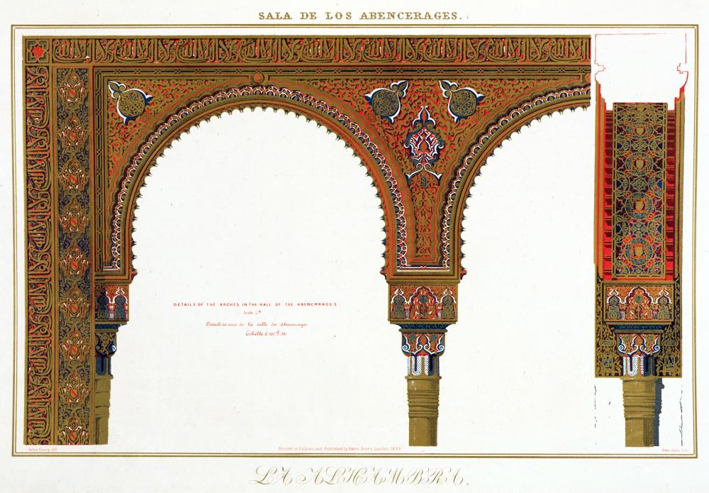 Detail from Alhambra Owen Jones