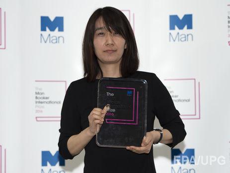 Южнокорейский автор получила Международную Букеровскую премию