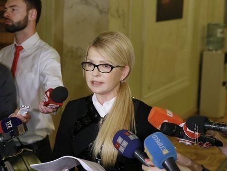 Тимошенко заявила, что ей запрещено появляться в прямых эфирах украинских телеканалов / ГОРДОН