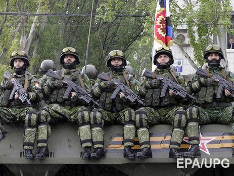 """Бойовики """"ДНР"""" підірвалися на мінах"""