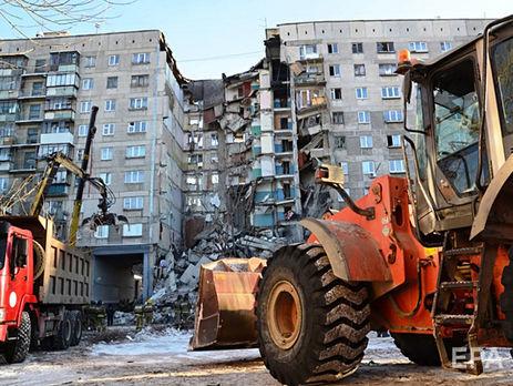 В ночь на 31 декабря 2018 года в Магнитогорске прогремел взрыв в жилом доме