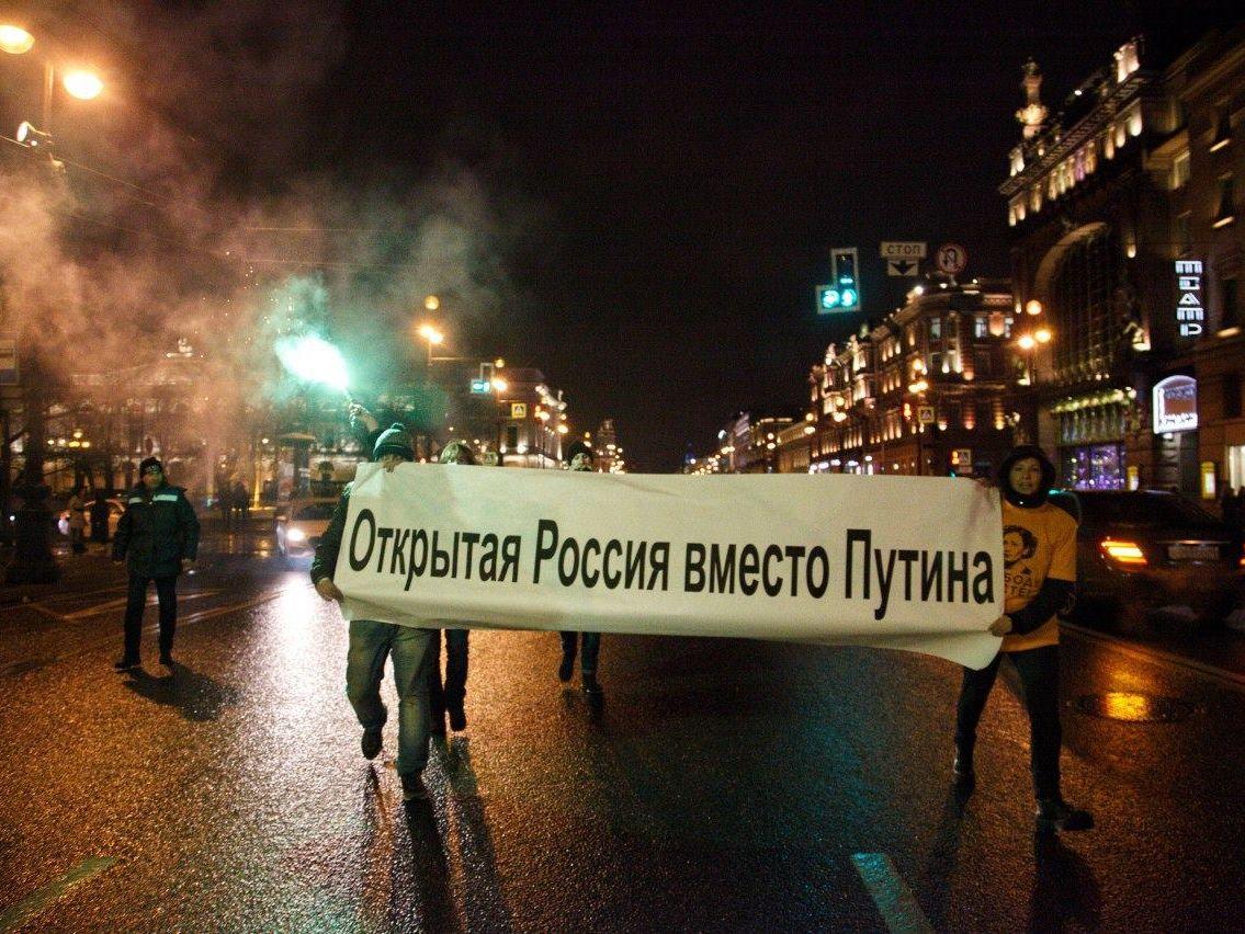 Картинки по запросу Сетевое движение открытая россия