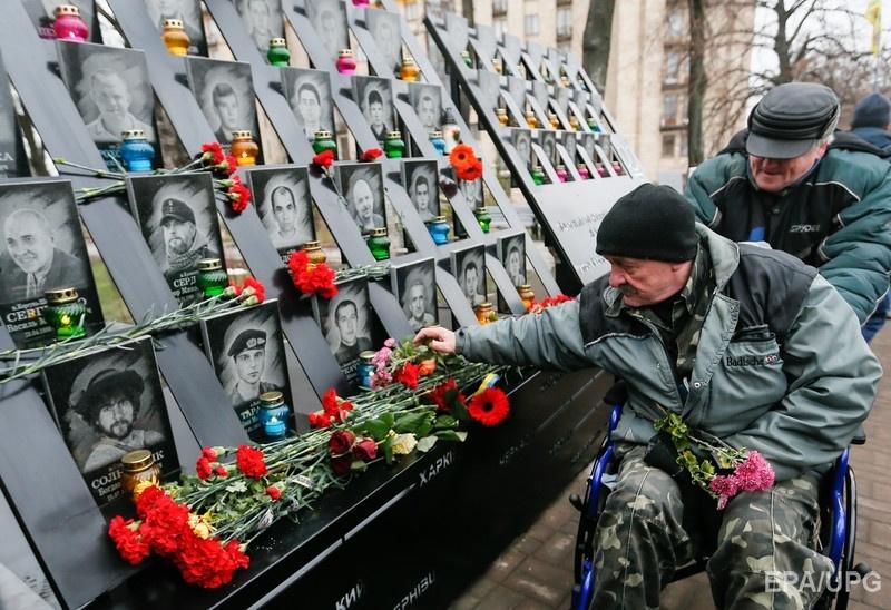 В ходе антиправительственных протестов в 2013-2014 году в Украине по данным Минздрава на апрель 2014 года, погибли 106 человек. Фото: EPA