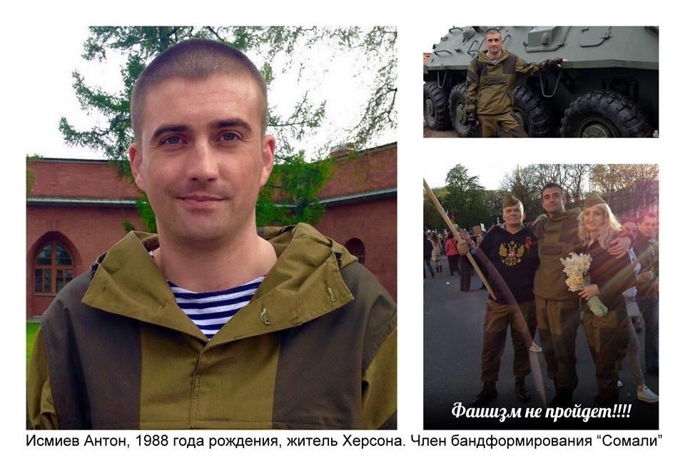 Фото: Вячеслав Аброськин / Facebook
