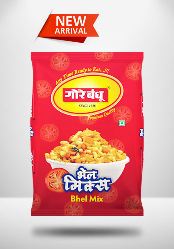 new-product-launch-bhelmix