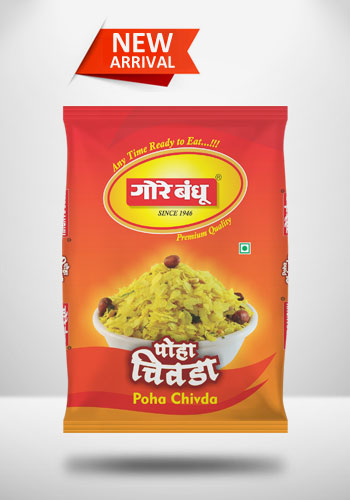 new-product-launch-pohachivda