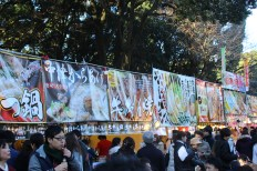 The street food market at the Meiji shrine on New years day