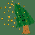 HPGORI 杉花粉