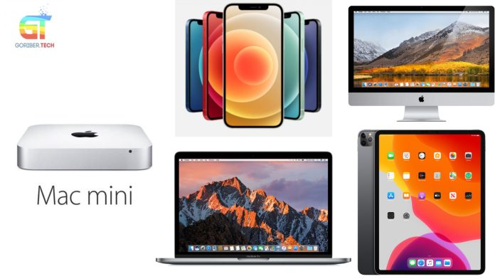 Upcoming Apple Products
