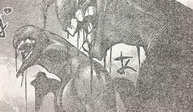 東京喰種re14巻からナァガラジについての考察・最新(ネタバレあり!)
