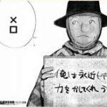 東京喰種re14巻で素顔を晒したヒデこと永近英良の謎に迫る 命を与えられた人間?