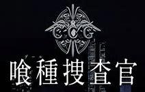 東京喰種re第14巻発売日内容