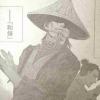 東京喰種re14巻からナァガラジについての考察・最新(ネタバレあり!)|ナァガラジは赫子の怪物!?