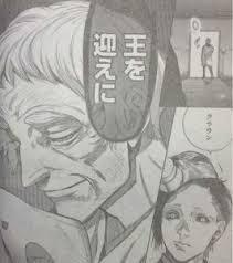 東京喰種re最終巻16巻ドナート・ポルポラ