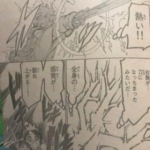 オリエント25話ネタバレ武蔵小次郎謎の男