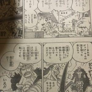 ワンピース928話ネタバレキッド小紫赤髪海賊団