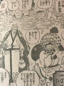 ワンピース929話最新ネタバレドレークローページワン