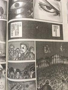 キングダム599話ネタバレ信趙峩龍(ちょうがりゅう)龐煖(ほうけん)