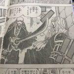 ワンピース954話ネタバレ!天刃々斬鬼ヶ島ナンバーズ 四皇同士の海賊同盟!