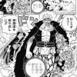 【ワンピース980話速報考察】キッドVSアプー!|怒りのパンクロットン炸裂か!?