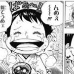 【ONEPIECE979話考察】ルフィがおしるこでブチ切れる!?|お玉を思い出し自粛せず!