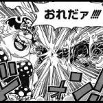 【ONEPIECE987話確定考察】全面戦争!!ルフィの決意 ビッグ・マムをどう攻略する?