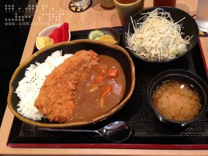 Rosu Katsu Curry Set at Yabu: The House of Katsu, SM Mall of Asia