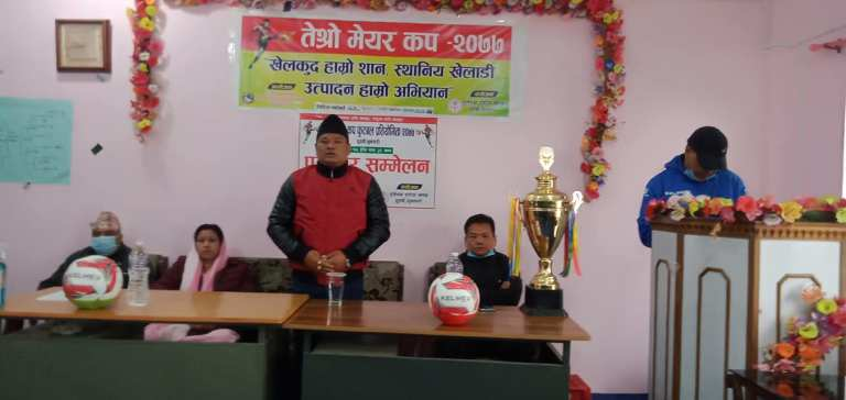 The third Mayor Cup 2077 will be held in Duhabi, Sunsari from 17 Magh