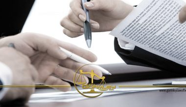 Documents Needed to Open a Small Estate Proceeding in the Probate Division
