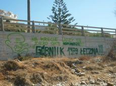 Grecja#4