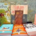 Kids_books_2064